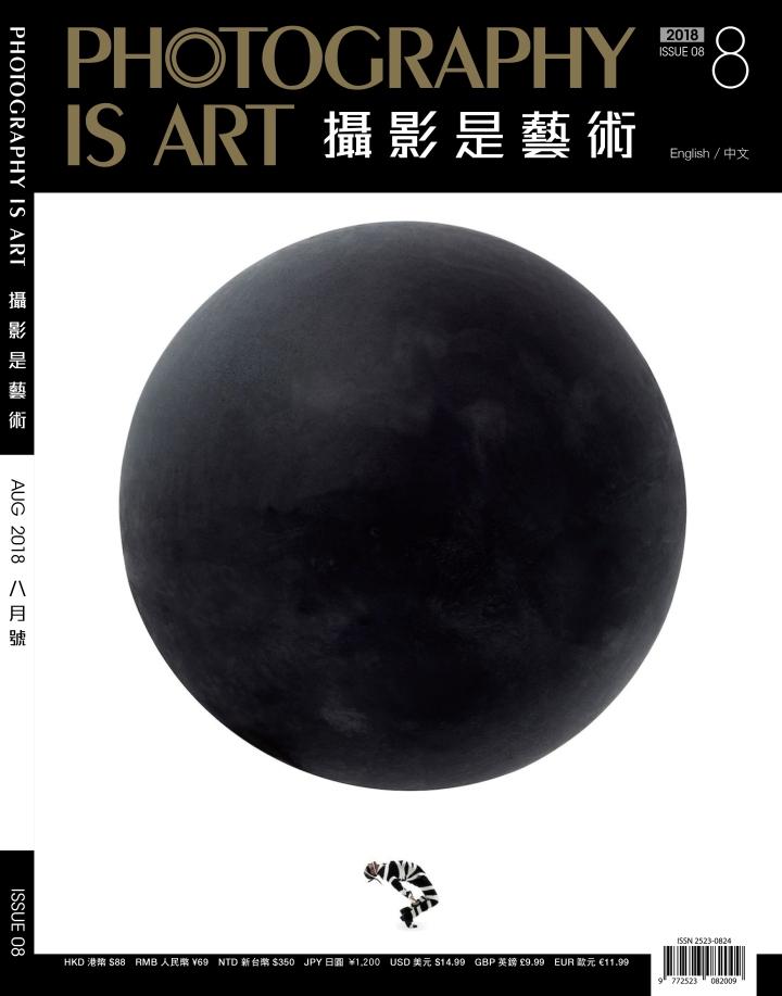 08cover.jpg