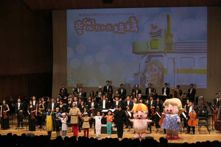 McDull past concert photos_9955_3c_HK Sinfonietta Ltd